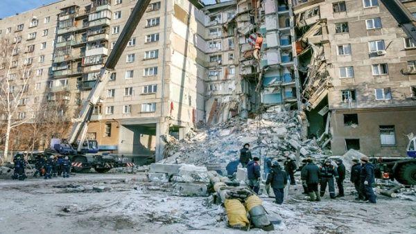 edificio derrumbado imagen