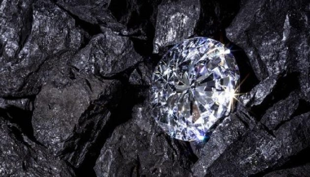 soñar con diamantes imagen