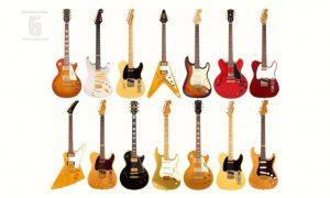 Soñar con Guitarras